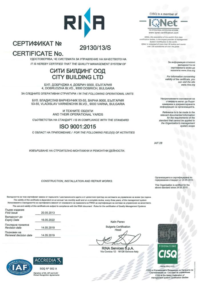 certificat-city-2