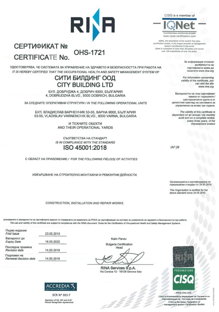 certificat-city