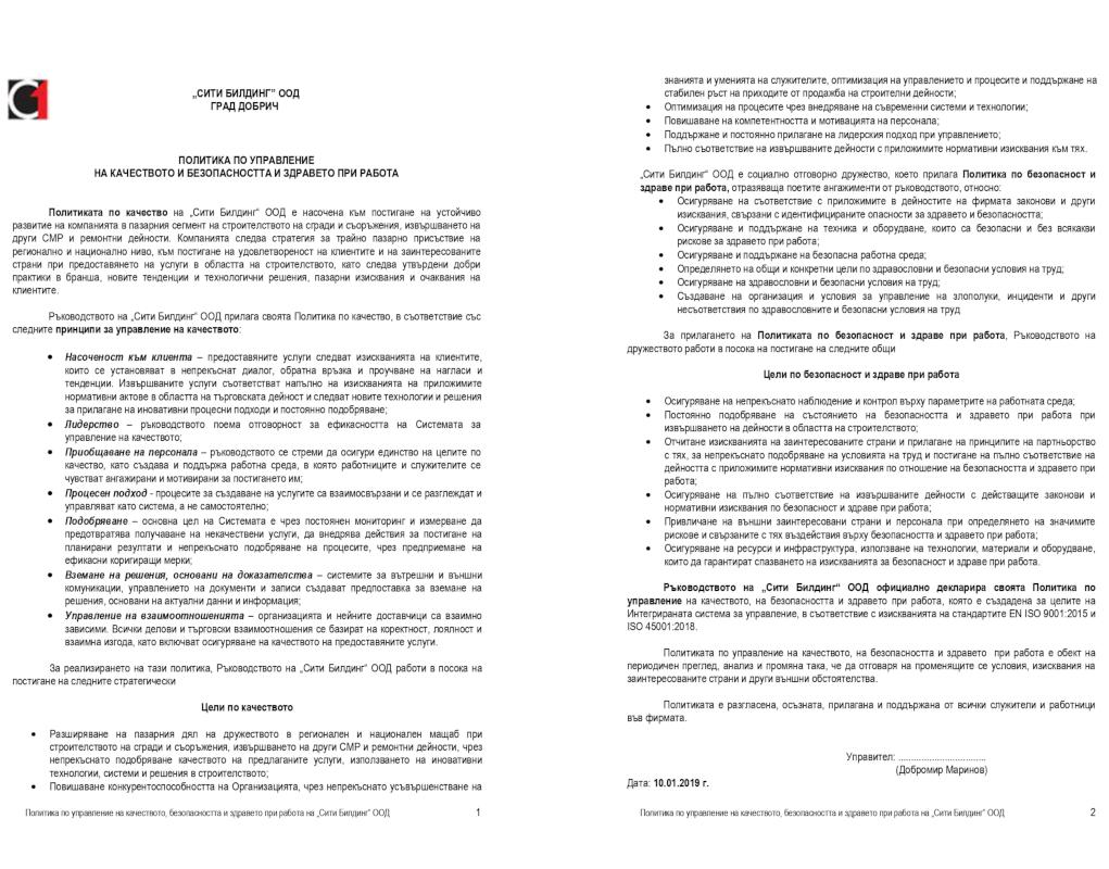 dokument2